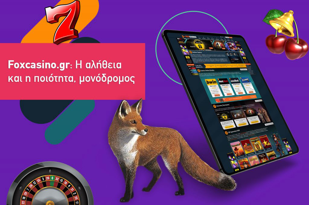 FoxCasino.gr is now relaunched and looks more beautiful than ever